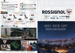 ROSSIGNOL-2021-KICK-OFF